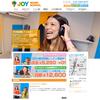 JOY MUSIC SCHOOL のロゴ、WEBサイトを制作