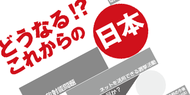 edogawajiji2th_00.png
