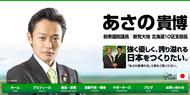 asanotakahiro_web_00.png