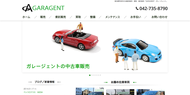 garagent_new_00.png