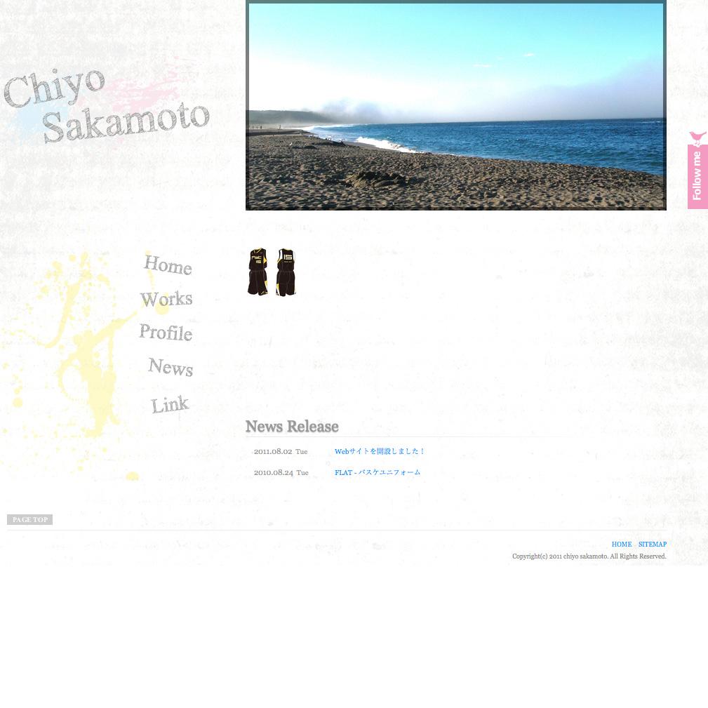 Chiyo-Sakamoto_01.jpg