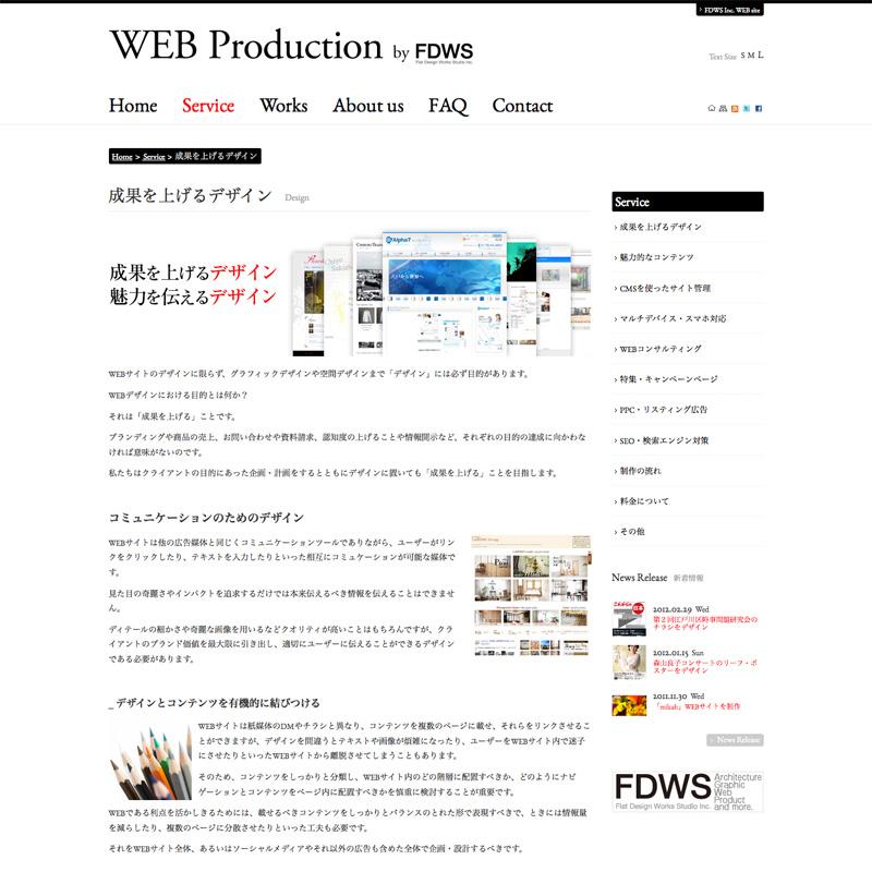 WEBFDWS_03.jpg