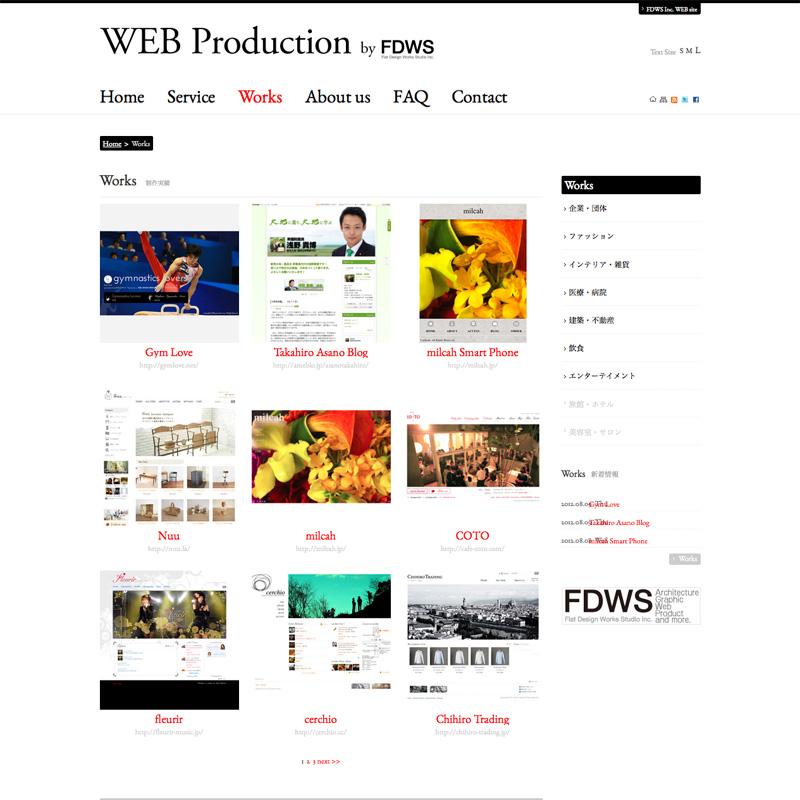 WEBFDWS_05.jpg