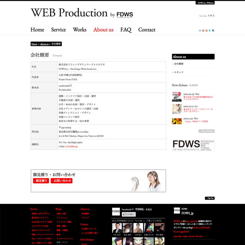 WEBFDWS_06.jpg