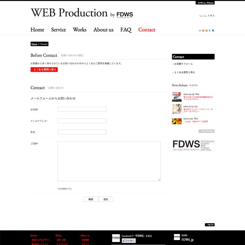 WEBFDWS_08.jpg