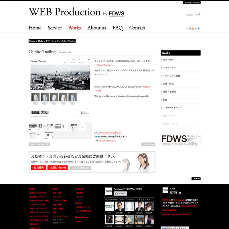 WEBFDWS_11.jpg