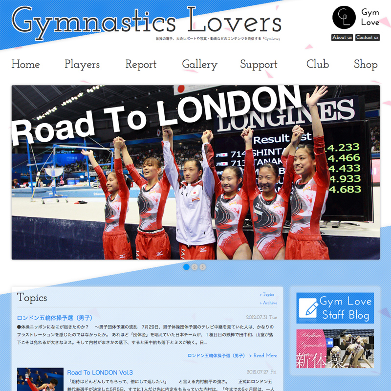 gymnastics-lovers_03.jpg
