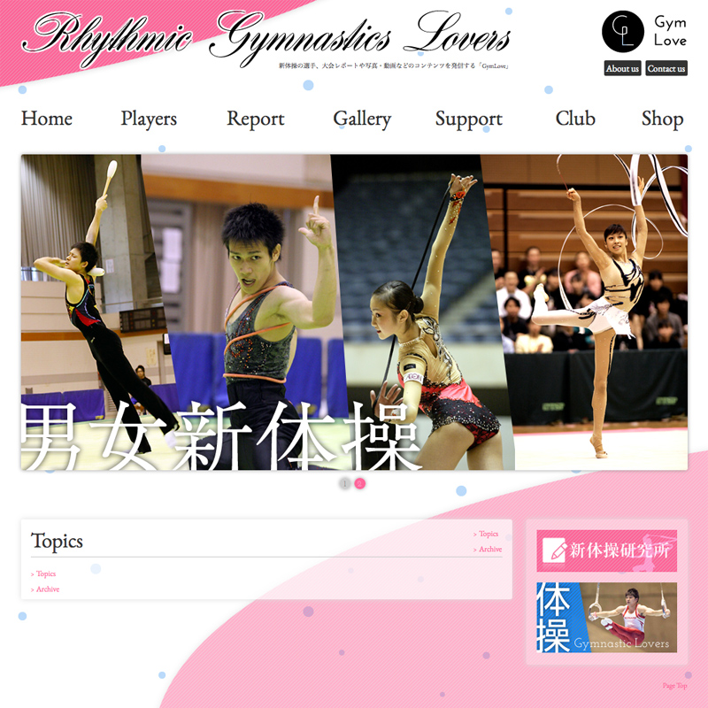 gymnastics-lovers_04.jpg