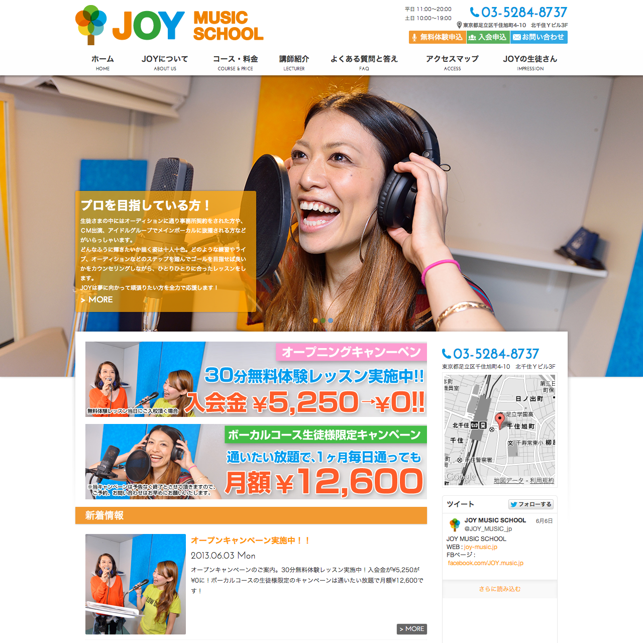 joy_01.png