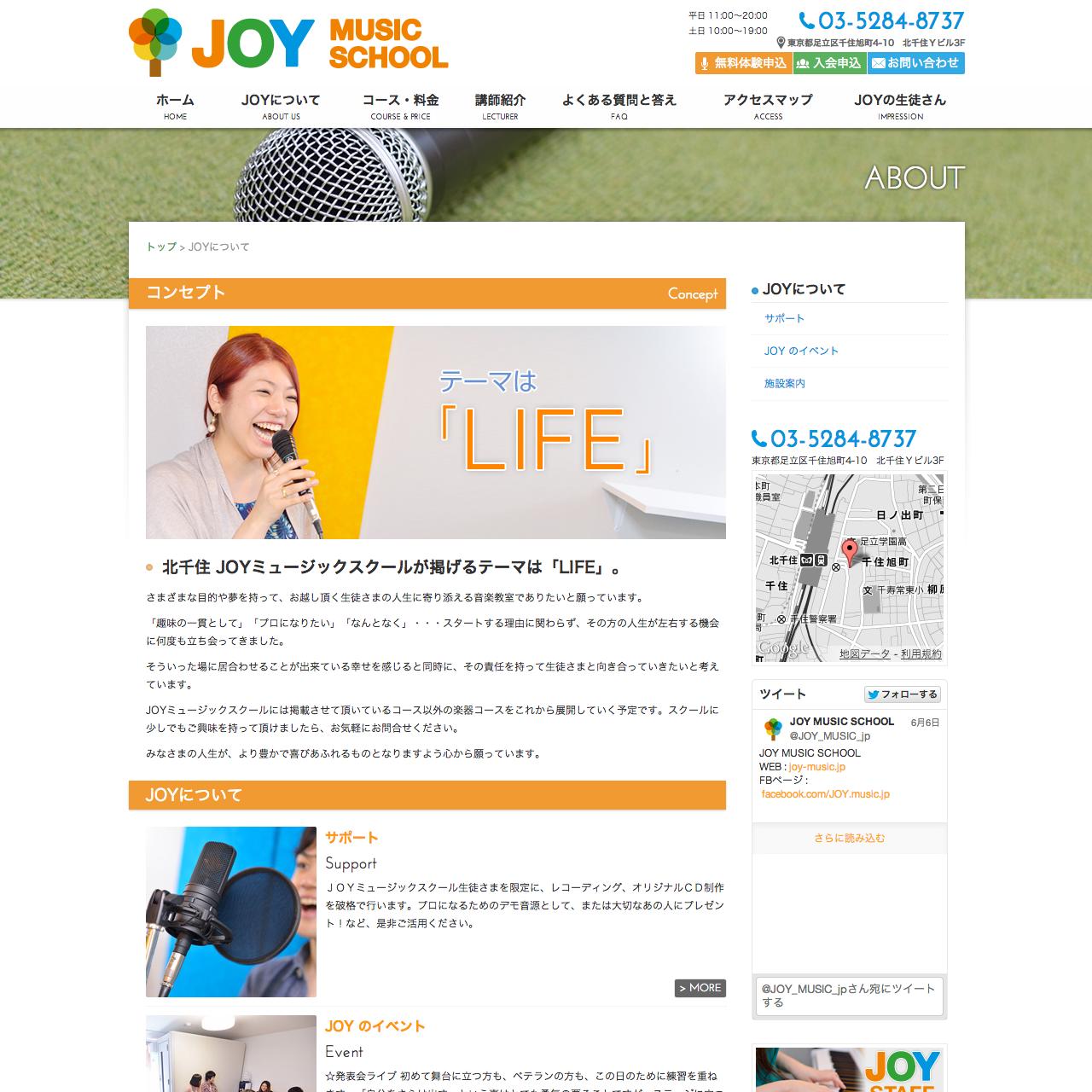 joy_02