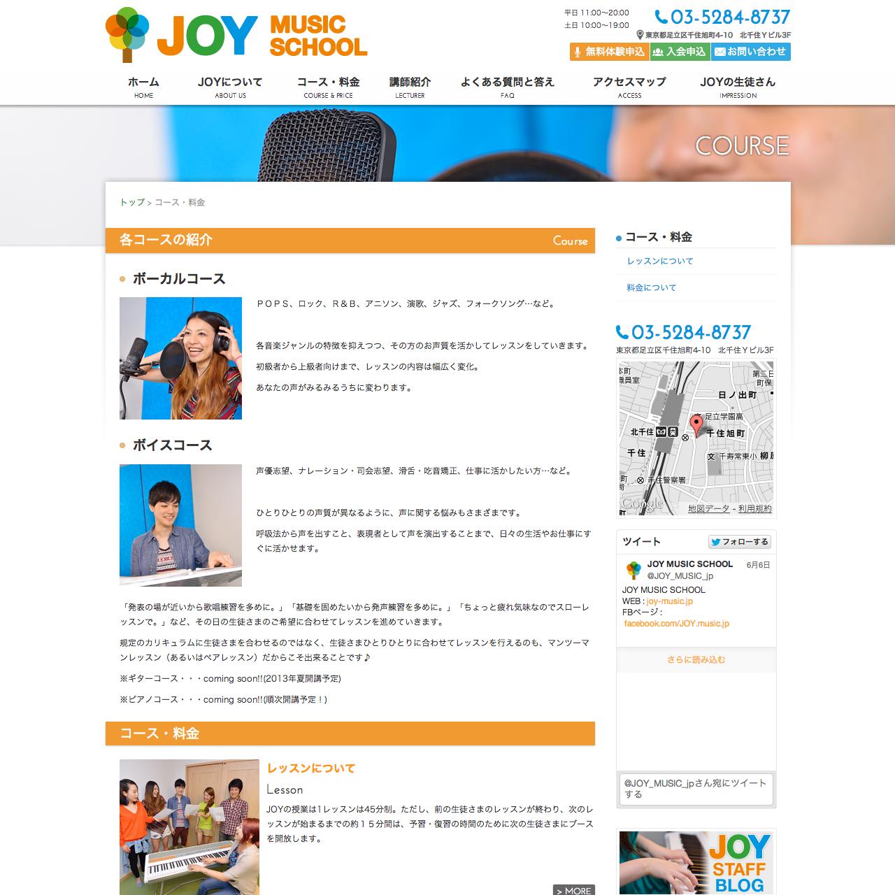 joy_03
