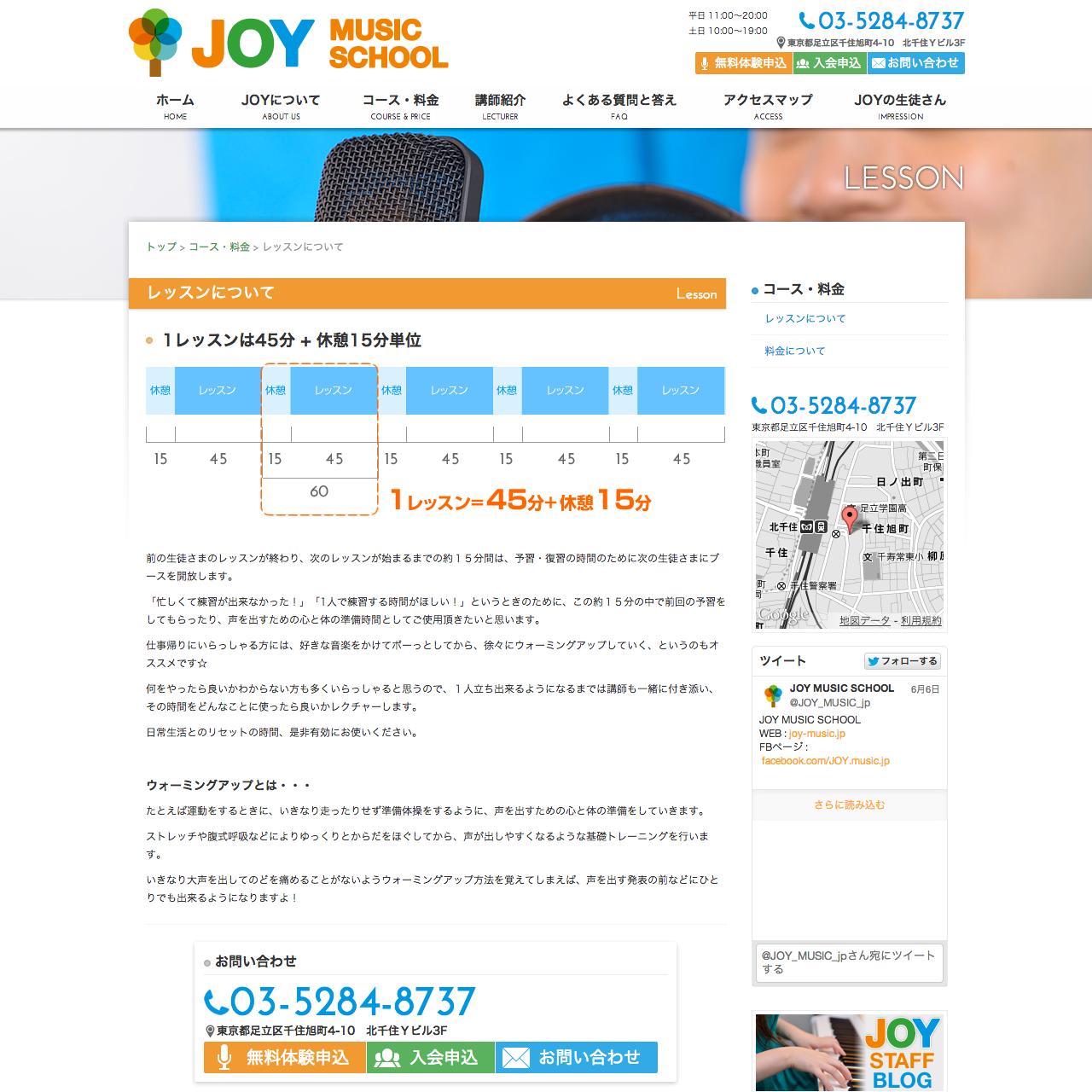 joy_04