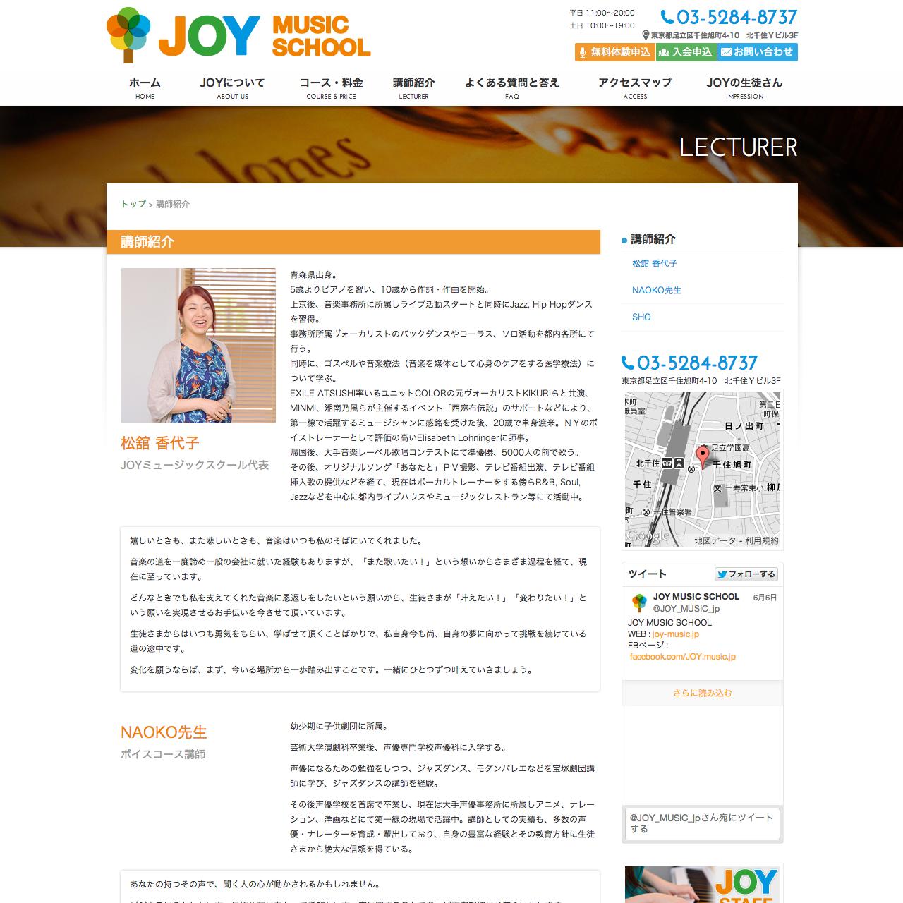 joy_06