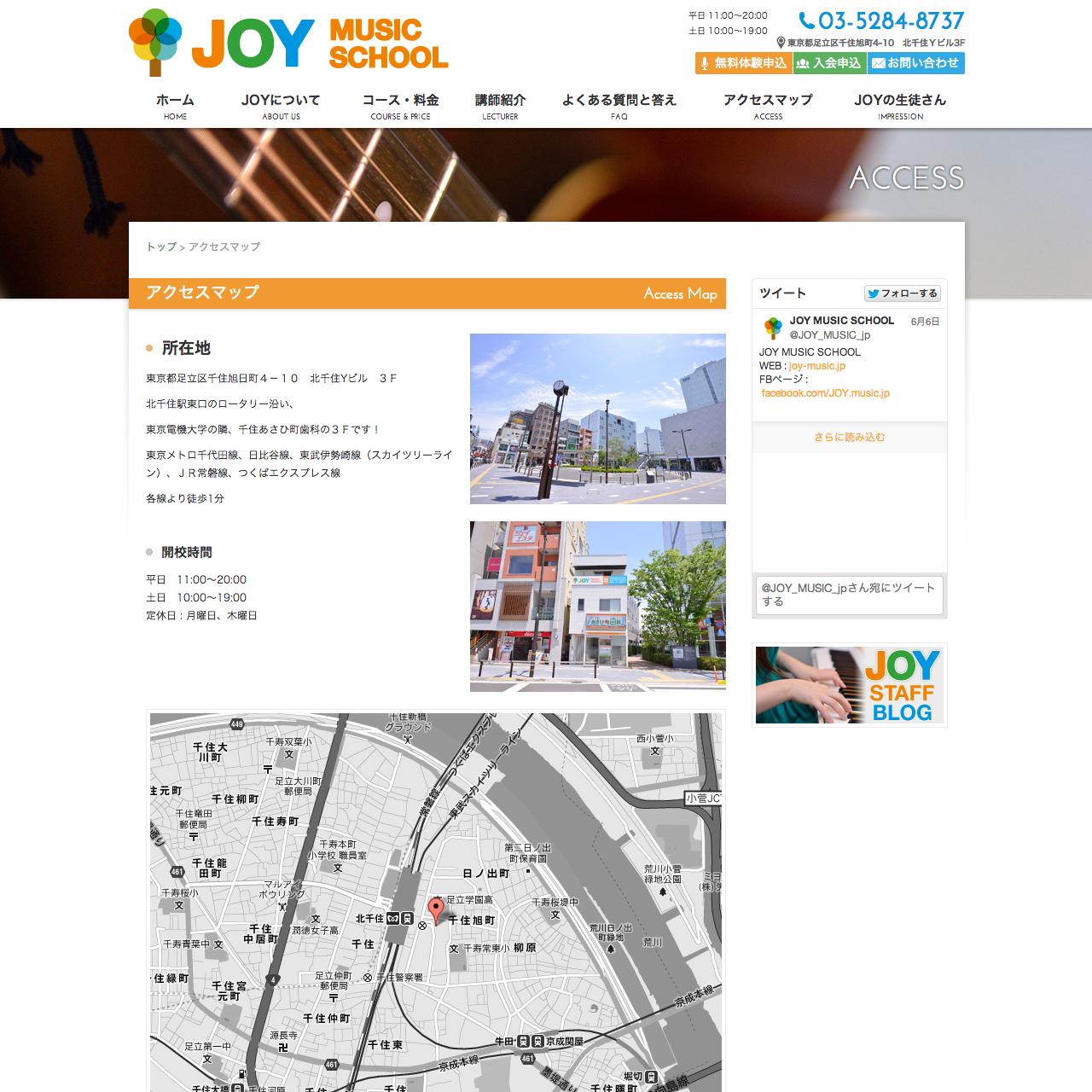 joy_08