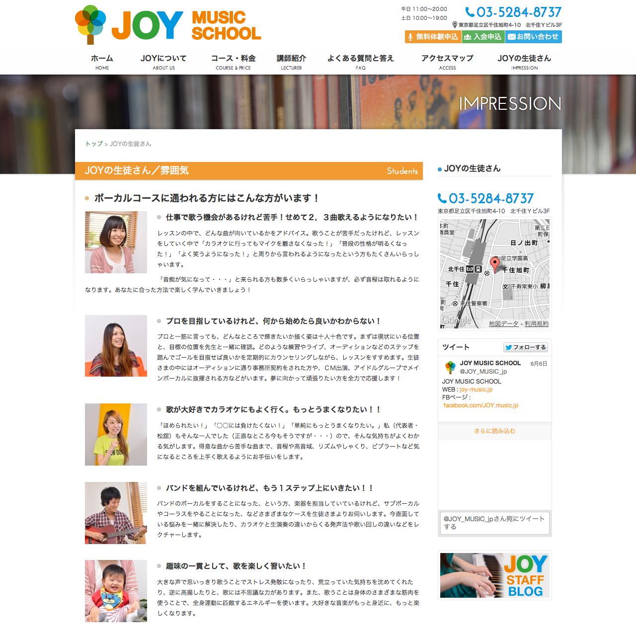 joy_09