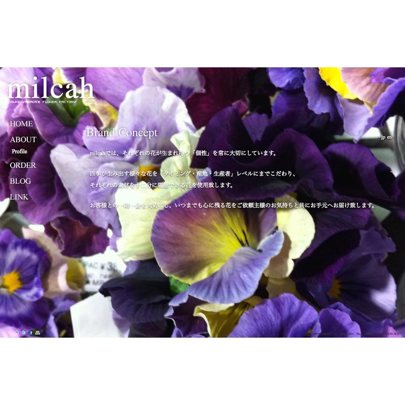 milcah_04.png