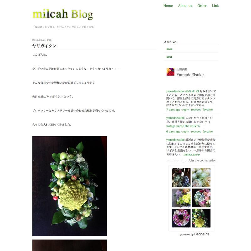 milcah_08.jpg