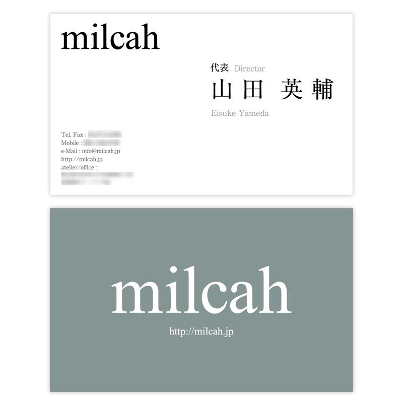 milcah_card.jpg